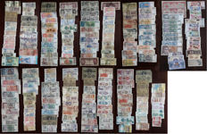 World - 235 world banknotes / paper money 1940/2014