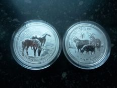 Australia – 50 Cents 2014 'Year of the Horse' + 50 Cents 2015 'Year of the Goat' 2x ½ oz silver