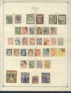 Persia 1881/1930 - classic collection on loose album leaves