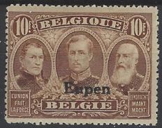"Belgium 1919 - Occupation OBP no. OC100, perforation 15 - 10 F brown with ""Eupen"" overprint"