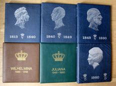 Coin albums - Willem I through Beatrix including stock sheets (6 different ones)