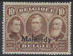 "Belgium 1919 - Occupation OBP no. OC78, perforation 15 - 10 F brown with ""Malmédy"" overprint"