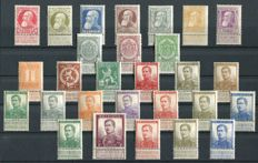 Belgium 1905/1912 - Composition of 3 series: Coarse beards, Coat of arms and Pellens - OBP 74/125
