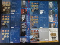 The Netherlands - Sets with Euro coins 'Holland Coinfair' 2005 - 2012 (6 variations).