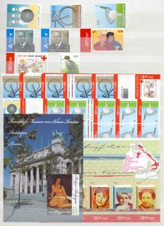 Belgium 2007 - Composition imperforated stamps and booklets and blocks part I with back number