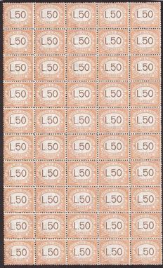 San Marino 1927 - 50 lire postage due, block of fifty - Sass.  No.  31