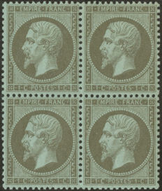 France 1862 – Napoléon III perforated, 1 .c olive, signed Roumet with certificate – Yvert no. 19.