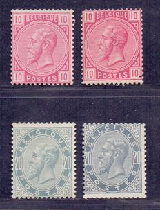 Belgium 1883 - portrait Leopold II 10c pink and 20c pearl-grey with colour variations - OBP 38 - 38a - 39 - 39a