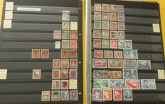 Switzerland 1910's/1990's - Pro Juventute and Pro Patria collection on stockpages
