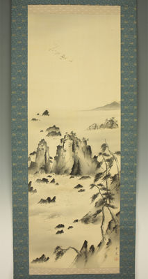Hand-painted hanging scroll by Nozoe Heibei (1895-1980) - 'Wild geese flying over a bluff' - Japan - ca. 1950s