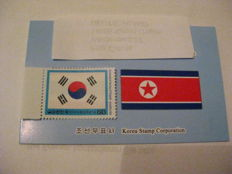 South Korea, North Korea stamps, small sets, sets, blocks, postal stationary, FDC, stamp booklets etc.