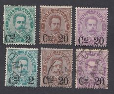 Kingdom of Italy 1890/1891 - 2 c on green 5 c and 20 c on 30 and 50 cent brown and violet - Sass. Nos. 56/57/58