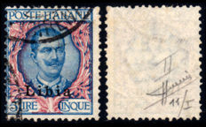 Libia 1912 - Lire 5 Floreale Sovrastampa 2° tipo -  Sass. N. 11/I