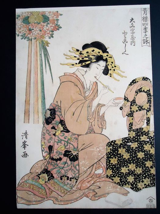 "Original colour woodblock print by Torii Kyomitsu II (Kiyomine, 1787–1868) - ""The courtesan Tokoshie of the house Daimonji"" from the series ""Songs on the four seasons in the entertainment district"" - Japan - around 1808"