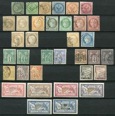 French Post Offices in Crete and general Colonies 1859/1903 - Selection of classic stamps