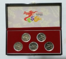 Republic of China, Taiwan - 10 Dollars 2000 'Millennium commemorative' (5 pieces) in set