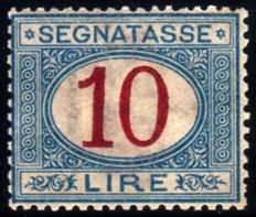 Kingdom of Italy 1890/1894 - Postage Due High Value, 10 Lire - Sassone no. 28
