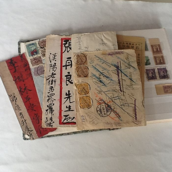 China - Stamps and covers