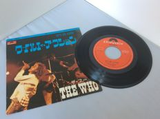 "The Who Extremely rare 7"" Japan"