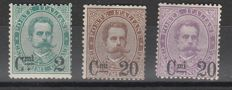 Kingdom of Italy, three stamps with overprints from 1890-1891 Sassone no.  56–58
