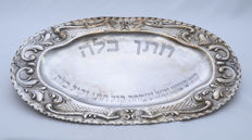 A silver wedding tray - silver 800 - blessings - probably Germany - 19th century