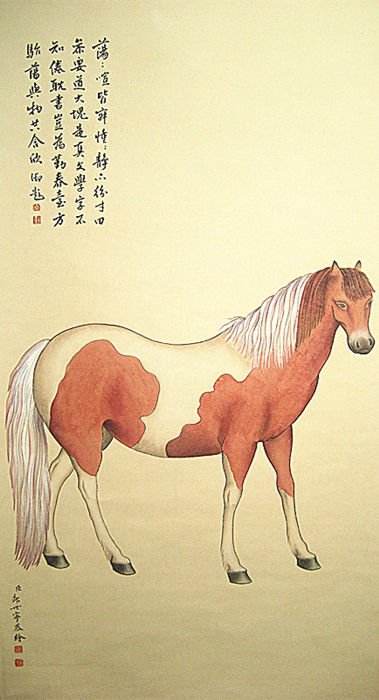 A Hand-painted scroll painting 郎世宁《御马图》 - China - late 20th century