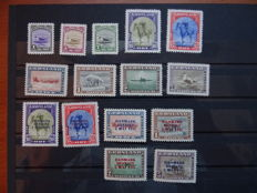 Greenland 1945 - Selection With and without overprint.