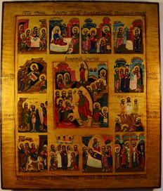 """Russian old icon """" The great feasts"""", hand painted, wood, tempera."""
