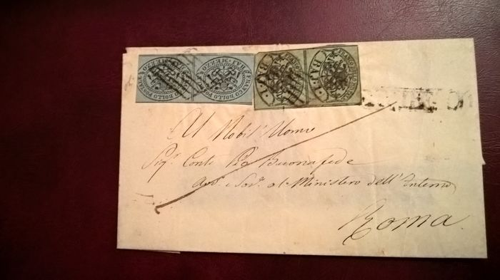 Papal State 1856 - front of cover franked with 1/2 baj pair and 1 baj pair