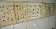 A hand writing long scroll of calligraphy by Cai Jing蔡京书法长卷 835cm - China - late 20th century