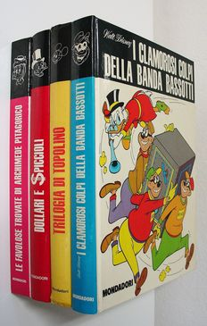 Walt Disney - 4x hardcover volumes - complimentary for subscribers (1969-75)
