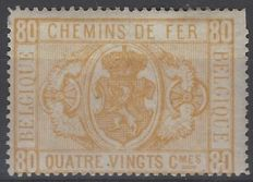 Belgium - Railway stamp OBP no. TR5 Coat of arms in oval