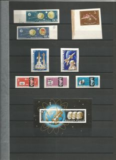 Hungary 1959/1981 - Number of imperforate series and blocks on stock sheets