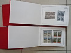 Europa Stamps 1977, 1978 - Cept Minister book with cover