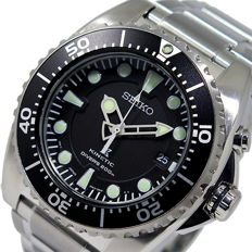 Seiko Prospex Kinetic 'Scuba' Diver's 200 m - New men's watch