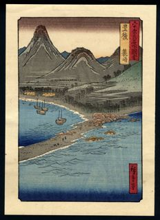 "Woodcut by Utagawa Hiroshige (1797-1858) (reprint) - 'Minosaki' from the ""Famous Places in the Sixty-odd provinces"" series - Late 19th century"