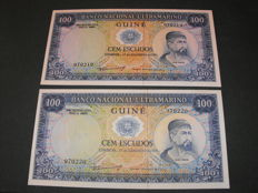 Portuguese Guinea - 2 x 100 escudos from 1971 running numbers - Pick 45