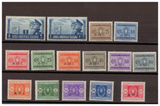 Italian East Africa 1941 - Airmail and Postage Due, complete series - Sassone Nos. A21, 20 and postage due nos. 1/13