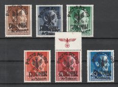 Polish local issues 1945 RUDNIK - batch of non-issued Hitler-overprint stamps by the general government