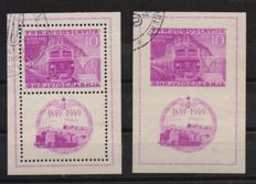 Yugoslavia - 1949 - 100th anniversary of the Yugoslav train system, perforated and imperforate sheets