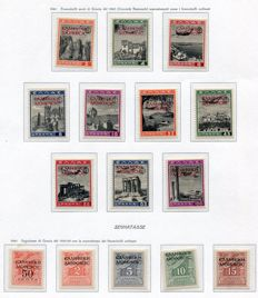 Albania (Italian Occupation +  Greek occupation) 1938/43 -   Small collection