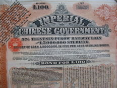 China: 1908 Imperial Chinese Government 5% Tientsin-Pukow Railway Loan Bond £100 with All coupons (Guangxu Period)