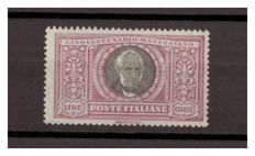 Italy, Kingdom, 1923 – 50th Anniversary of the death of Alessandro Manzoni Sassoni catalogue no. 156