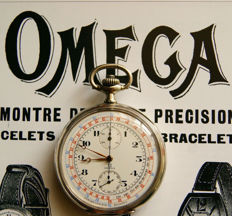 Omega pocket watch chronograph 7 medals circa 1920