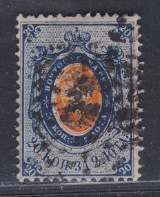 Russia 1858 - Michel 3x - inspected by Richter and Dr. Jem