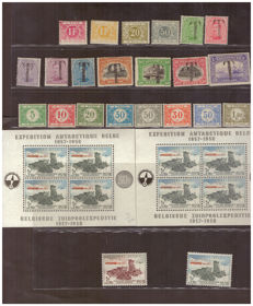 Belgium - Selecton of postage due stamps and polar expedition sheetlets