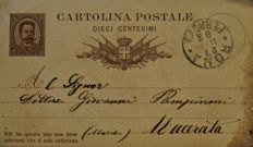 Italy, 1877/1936 – Lot of 22 postcards and postal stationery from the Kingdom