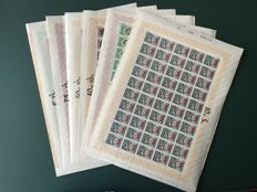 Belgium 1941 - coats of arms on full sheets of 100 with variations - OBP 538/543