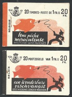 Belgium 1941 - Booklets A35a and A35b Leopold III open collar