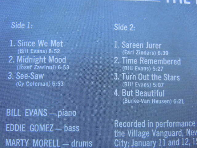 Bill Evans, solo, with his trio and with several other musicians